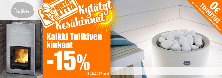 Kaikki Tulikiven kiukaat -15%