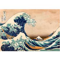 Kuvatapetti Artgeist Hokusai: The Great Wave off Kanagawa, eri kokoja