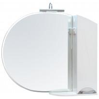 Peilikaappi Gloria, valkoinen, LED,  979x170x870mm