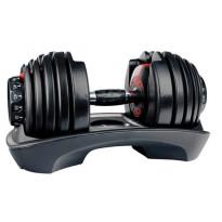 Säädettävä käsipaino Bowflex 1090i SelectTech Dumbbell, 4-41kg