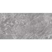 Seinälaatta Caisla Luxury Enrich, 600x600 mm, vaaleanharmaa