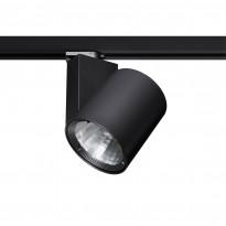 LED-kiskovalaisin Eglo Ferronego 111 40w 16° 3000k SW musta, Verkkokaupan poistotuote