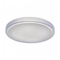 Kattovalaisin LeuchtenDirekt Frida LED, 32W, IP20, 600mm Ø 110mm, muovi, valkoinen
