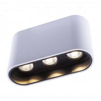 LED-kattospotti Globo Tugha, 10.5x3.8cm, 7W, valkoinen