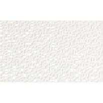 Seinälaatta LPC Cubica Blanco, 20x33,3cm, valkoinen