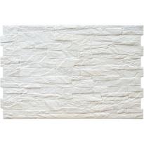Seinälaatta LPC Aitana Blanco, 33x50cm, valkoinen