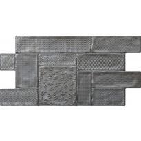 Seinälaatta LPC Figure Hopea, 33,3x66,6cm, kohokuvioinen, kiiltävä