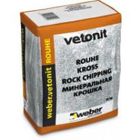 Rouhe Weber Vetonit SR4, harmaa graniitti, 125kg, Verkkokaupan poistotuote