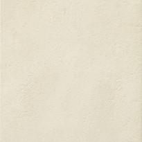 Lattialaatta Pukkila EC1 Farringdon Bianco, himmeä, sileä, 598x598mm