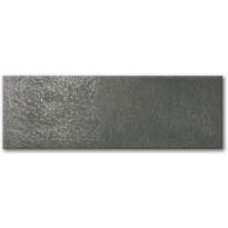 Lattialaatta Pukkila EC1 Levitas T5,6 City Antracite, puolikiiltävä, sileä, 3000x1000mm