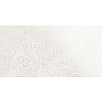 Kuviolaatta Pukkila Archistone Pizzo Limestone Bianco, himmeä, 598x298mm