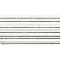 Kuviolaatta Pukkila Marble Boutique Bacchette Mix Freddo, kiiltävä, sileä, 594x296mm