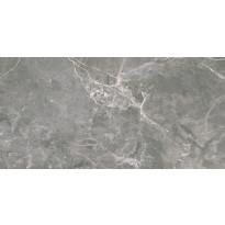 Lattialaatta Pukkila Marble Boutique Fior Di Bosco, kiiltävä, sileä, 1190x594mm
