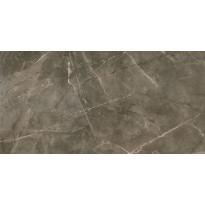 Lattialaatta Pukkila Marble Boutique Amani, kiiltävä, sileä, 1190x594mm