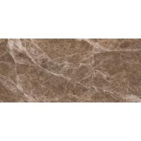 Seinälaatta Pukkila Luxury Emperador Light Ruskea, kiiltävä, sileä, 547x247mm