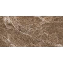 Lattialaatta Pukkila Luxury Stone Emperador Light Ruskea, himmeä, sileä, 987x493mm