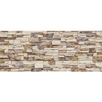 Kuvatapetti Dimex Stone Wall, 375x150cm