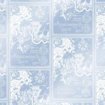 Muumi 5348-5 sininen