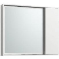 Peilikaappi Svedbergs DK 80, LED-piilovalaistus, eri värejä, oikea