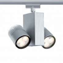 LED-kiskovalaisin Paulmann URail TecLed 170x160x85 mm 2-osainen mattakromi