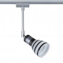 Kiskovalaisin URail System Light&Easy Titurel 1x42W, mattakromi/mattalasi/musta