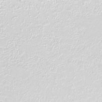 Välitilan laminaatti Westag & Getalit AG, valkoinen sementti, 650 x 3650 x 3mm